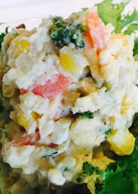 温野菜ポテトサラダ