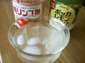 爽快☆りんご酢レモンソーダ☆