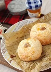 簡単♪我が家のチーズ饅頭