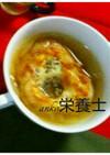 ★簡単絶品本格的♪オニオングラタンスープ