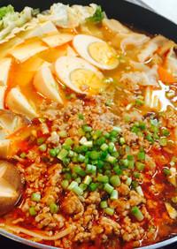 市販のスープいらず☆簡単ピリ辛担々鍋