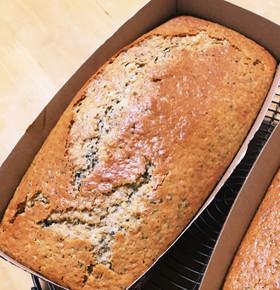 簡単!HMで紅茶のパウンドケーキ♡