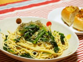 【京都丹波】菊菜じゃこのペペロンチーノ
