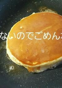 ふっくらパンケーキアート