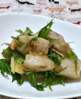 低カロリーおかず 里芋の生姜サラダ