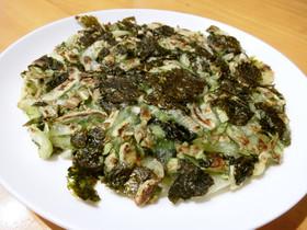 大量消費■チンゲン菜と焼き海苔のチヂミ■