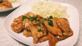 簡単~鶏むね肉の照り焼き