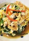 小松菜の卵とじ☆半熟卵が美味しい!