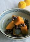 小豆とかぼちゃのいとこ煮(精進料理)