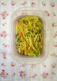 常備菜にも♪千切り野菜とハムのカレー炒め