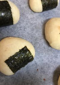 おにぎり型パン
