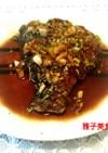 鯛の煮つけ・紅焼魚