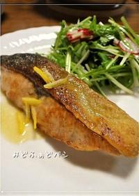 鮭のムニエル✿麺つゆ柚子バター