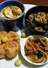 和な一皿夕食(ワンプレート)
