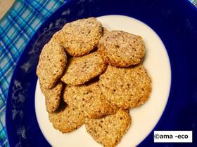 全粒粉&アインコーンクッキー