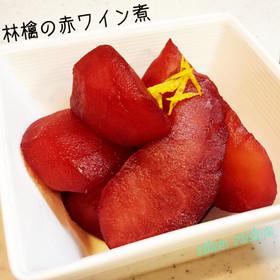 簡単*りんごの赤ワイン煮 by ありさrecipe♡ 【クックパッド ...