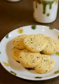 植物油で!ざくざく胡麻クッキー