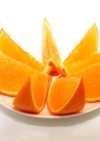カットフルーツ みかんの切り方