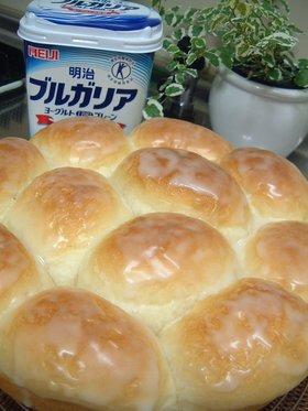 ヨーグルトのちぎりパンⅡ