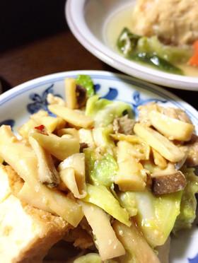 簡単★豚肉と厚揚げのピリ辛味噌炒め