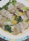 白菜とカイワレの豚バラ巻き