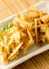 簡単!菊芋の美味しい食べ方☆菊芋かき揚げ