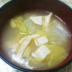 白菜と油揚げと豆腐のお味噌汁☆