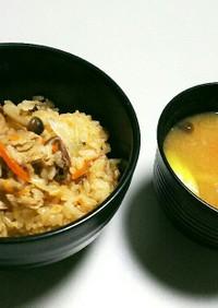 鮪のカマで炊き込みご飯&アラ汁♪