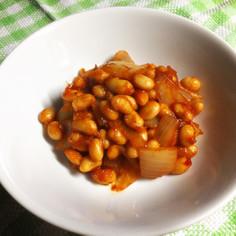大豆のナポリタン