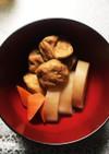 がんもと大根・にんじんの煮物〜砂糖なし