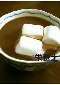★簡単絶品本格的♪ホットチョコレート