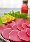 トルコ料理☆紅芯大根のシンプルサラダ