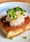 簡単節約☆高野豆腐のステーキ