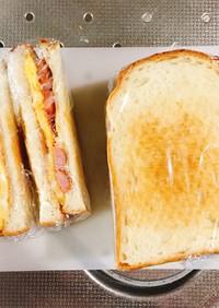簡単・6枚切り食パン朝サンドイッチ