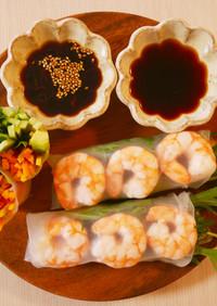ヘルシー生春巻き  *ベトナム料理