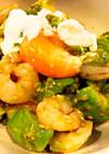 海老とアボカドのサラダ ごま油和え