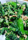 春菊とツナのめんマヨ和え