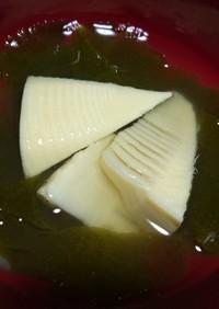 端午の節句・こどもの日 たけのことわかめのお吸い物(若竹汁)