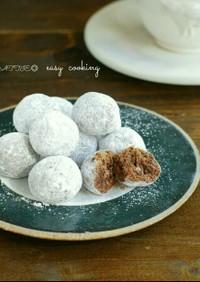 ☆簡単☆ほろほろスノーボールクッキー