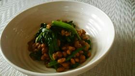 納豆とほうれん草のスタミナ炒め