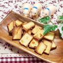 ダイエットおやつ★高野豆腐チーズスナック
