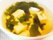 玉子豆腐ですまし汁の写真