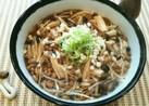 ヘルシー♡きのこと納豆の温かいお蕎麦♡
