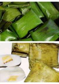インドネシア♡バナナの葉で包んだバナナ餅