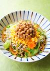 ✿春キャベツ入~ぶっかけ納豆卵カレー蕎麦