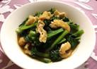 あと一品に♪小松菜とお揚げの炒め煮