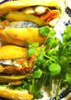 炙り〆鯖サンドイッチ(大葉20枚入り)