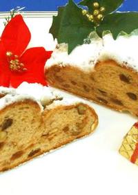 ドイツのクリスマス伝統菓子「シュトレン」