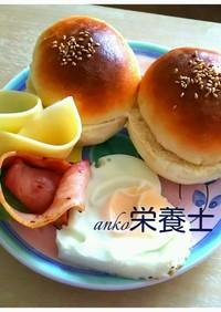 ★簡単絶品本格的♪ハンバーガーバンズ