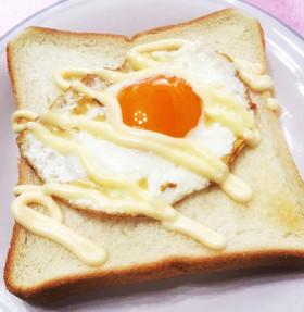 朝食に!染み込ませマヨの目玉焼きトースト